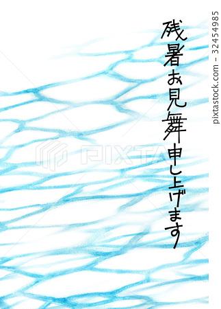 人物 男女 年轻人 插图 手绘 水彩画 夏末的贺卡 首页 插图 人物 男