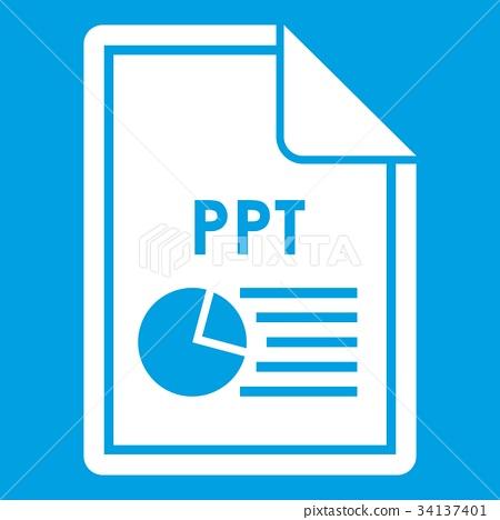 图库插图: file ppt icon white