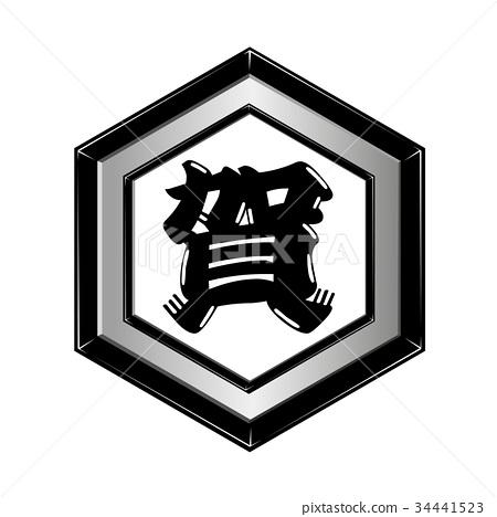 图库插图: 矢量 菱形 龟甲