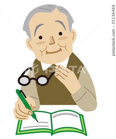 外公和外婆简笔画