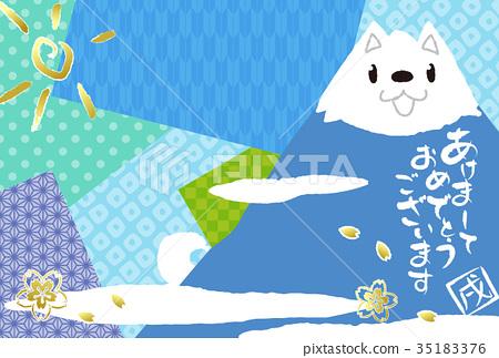 图库插图: 新年的卡片,明信片模板与新单词