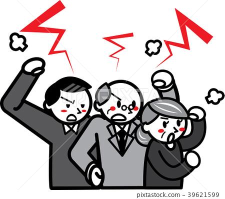 图库插图: 抗议 人 人物