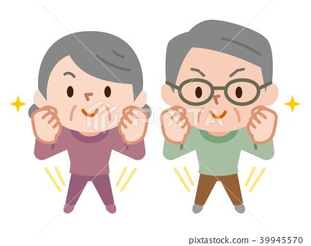 图库插图: 精力充沛的年长夫妇