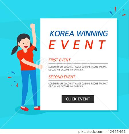 插图素材: 韩语支持活动弹出窗口