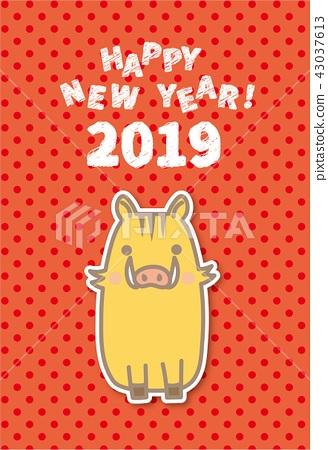 图库插图: 2019年新年贺卡材料