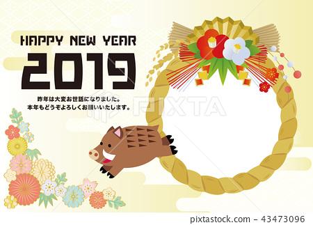 图库插图: 新年贺卡2019年图片
