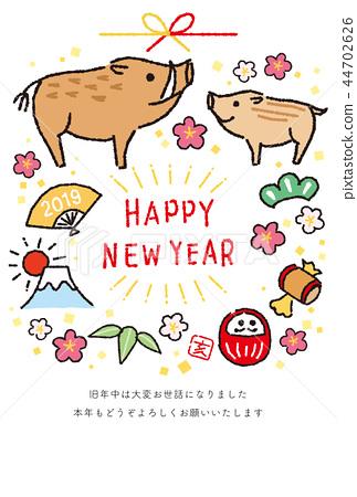 图库插图: 新年贺卡2019.针灸父母和孩子以及各种手绘物品