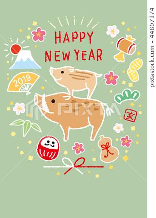 图库插图: 新年贺卡2019.针灸父母和孩子以及各种手绘绿色
