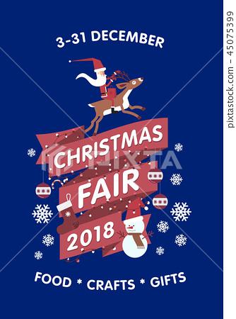 插图素材: vector christmas fair poster template