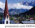 alpine, heap, mountain 94654