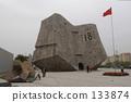 中国 瓷器 沈阳 133874