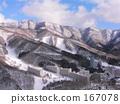 灰白色 雪坡 纯白 167078