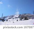 滑雪 滑雪者 雪坡 167087