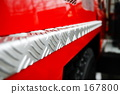 Fire engine 167800