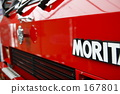 Fire engine 167801