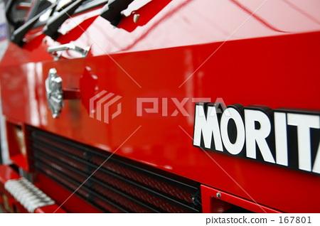 消防車 167801