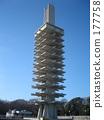 komazawa olympic park 177758