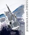 노이 슈반 슈타인 성 248355