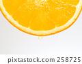 귤, 과일, 후르츠 258725
