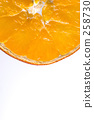 과일, 후르츠, 오렌지 258730