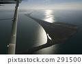 北冰洋 鳥瞰圖 空中拍攝 291500