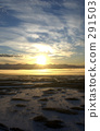 太陽系 太陽能 太陽 291503