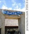 bali, cafeteria, cafe 358131