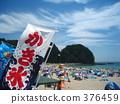 sea bathing, seashore, minamiizu 376459