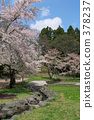 mori (town), hokkaido, landscape 378237