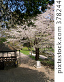 木壘(鎮) 北海道 風景 378244