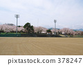 field, playground, mori (town) 378247