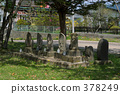 jizo, stone statue, ksitigarbha 378249