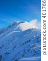 hotaka, mountains, winter 401766