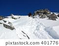 hotaka, mountains, winter 401776