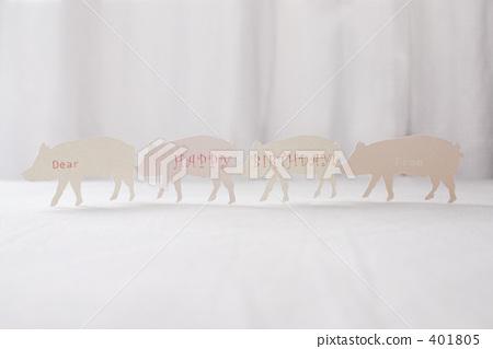 HAPPY BIRTHDAY 이어지는 돼지들 (입상) 401805