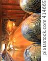 kingdom, of, thailand 414665