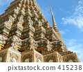 kingdom, of, thailand 415238
