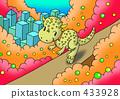 วิ่งไดโนเสาร์ 433928