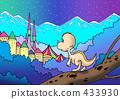 ไดโนเสาร์ในความคิดถึง 433930