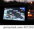 Car navigation system 437290
