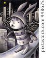Robo · Rabbit 448675
