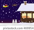 reindeer, reindeers, illustration 469954