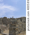 World Heritage Site of Ruins of Delos 488589
