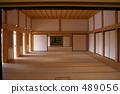 在Honmaru Gotemba 489056