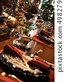 western, food, cutlery 498279