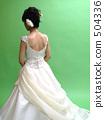 드레스 뒷모습 (흰색) 504336