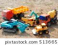 Working car 513665