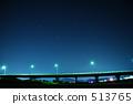 一个安静的夜晚 513765