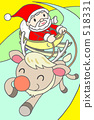 Reindeer reindeer 518331