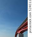 สะพานแดง 524011